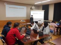 ICT研修1