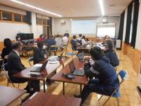 ICT 研修2